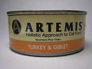 アーテミスフレッシュミックスキャット缶ターキー