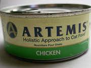 アーテミスフレッシュミックスキャット缶チキン