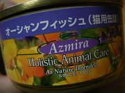 アズミラAzmiraオーシャンフィッシュ缶