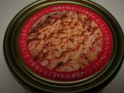 ニャンミー海鮮珍味まぐろとかつおのフレークまぐろの卵添え
