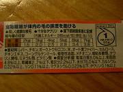 ヘアボールコントロール チキン缶
