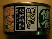 純缶・美味健食 まぐろに食物繊維入り