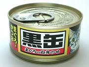 黒缶まぐろの白身のせまぐろとかつお