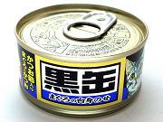 黒缶まぐろの白身のせ かつお節入りまぐろとかつお