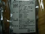 厳選鶏シチュー宮崎産ササミ
