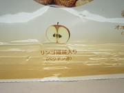 ピュアフィーライン n.02マンスール