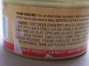 イノーバキャットフード(缶詰タイプ)