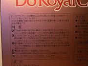 doroyalcat