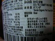 サーモンのキャットディナーセレクト缶
